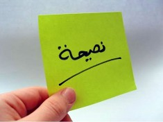 tangan-post-it-hijau-nasihat-arabic